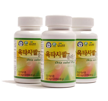 octa sabal plus pumpkin seed oil supplement capsules for hair regrowth
